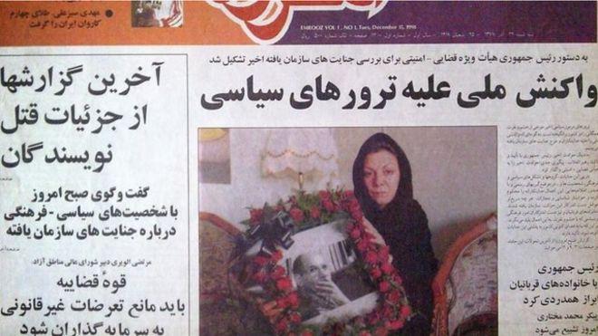 ۴۴ روز تاریخی مطبوعات ایران؛ از اولین قتل تا بیانیه وزارت اطلاعات