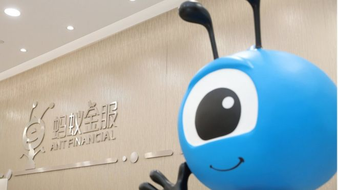 Chinese financial technology group Ant has unveiled plans for a stock market debut.