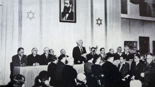 "ديفيد بن غوريون يعلن ""قيام دولة إسرائيل""رسميا"