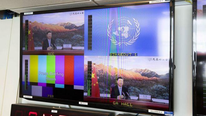 চীনের রাষ্ট্রপতি শি জিনপিং ভিডিও লিঙ্কের মাধ্যমে জাতিসংঘে ভাষণ দিচ্ছেন