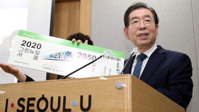 Пак Вон Сун считается одним из наиболее вероятных кандидатов от правящей партии на президентских выборах в 2022 году