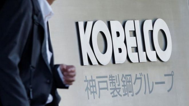 Japan's Kobe Steel indicted over quality scandal - BBC News
