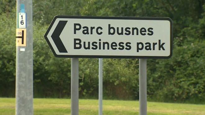 Знак бизнес-парка