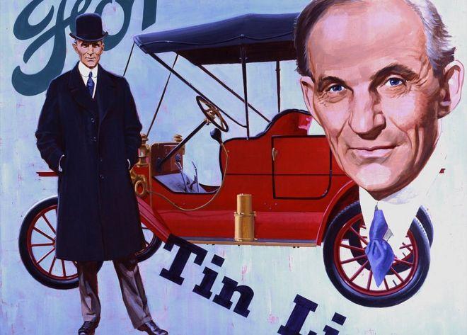Propaganda da Ford