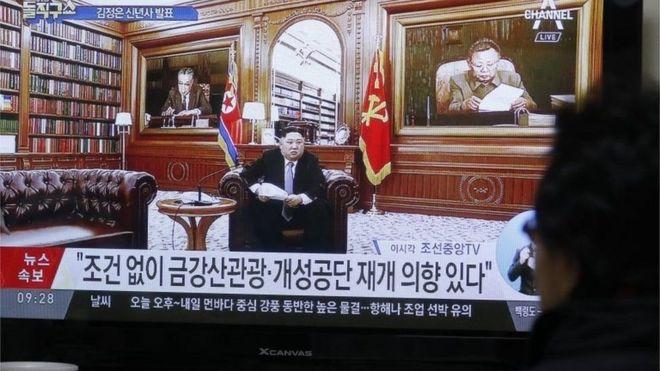Ông Kim Jong-un đọc bài phát biểu năm mới sáng thứ Ba, 1/1/2019