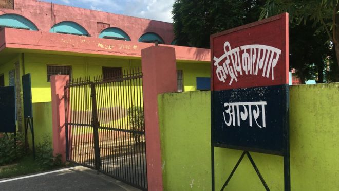 Agra's jail where over 80 Kashmiris are imprisoned