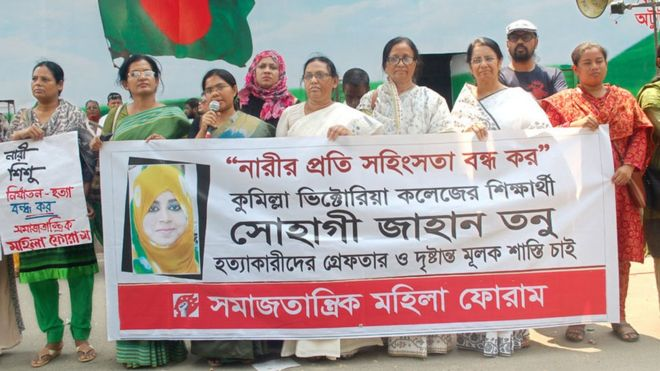Bangladesh protests over killing of teenager in Comilla