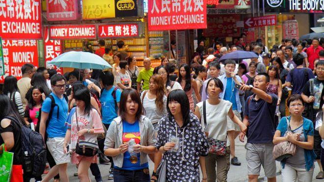 Trung Quốc, tiền tệ