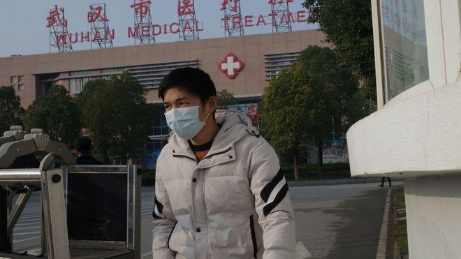 ผู้ชายชาวจีน
