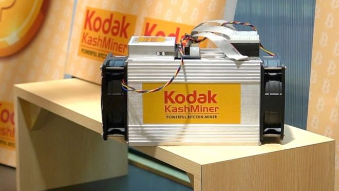 Kodak KashMiner