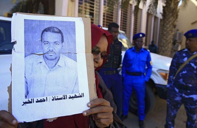السودان: إعدام 29 عضوا بجهاز الأمن أدينوا بتعذيب ناشط سياسي حتى الموت