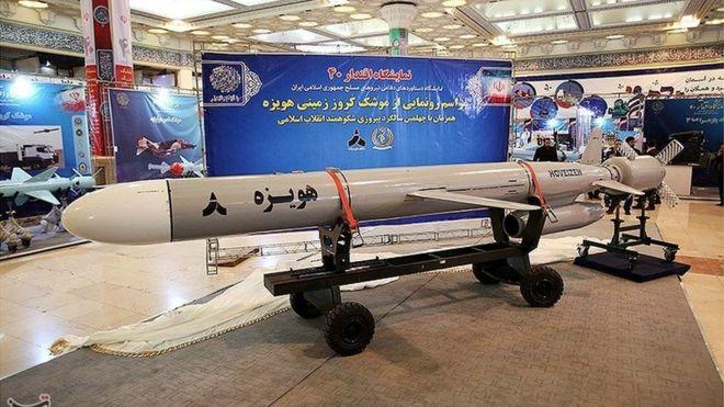 إيران تكشف عن صاروخ جديد بعيد المدى في ذكرى الثورة الإسلامية