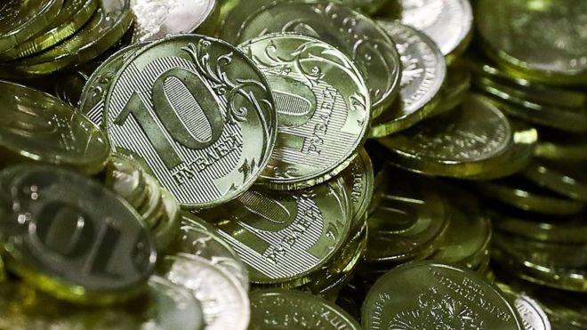 Банк России не стал менять ставку. Впереди ускорение роста цен