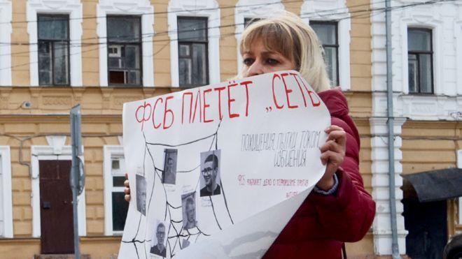 Елена Богатова