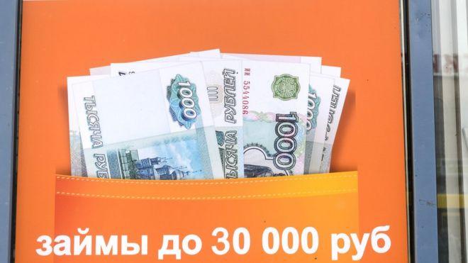 Реклама микрокредитной организации