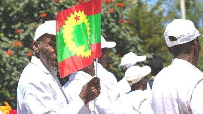 Adda Bilisummaa Oromoo: Dhaabota siyaasaa lama, maqaa tokko