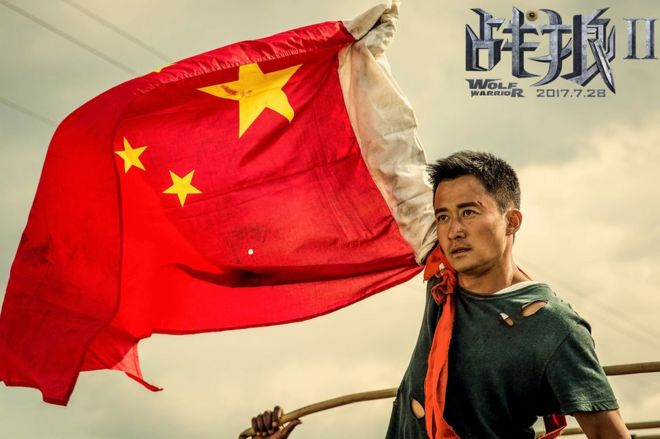 Official promotional image for Chinese film Wolf Warrior 2