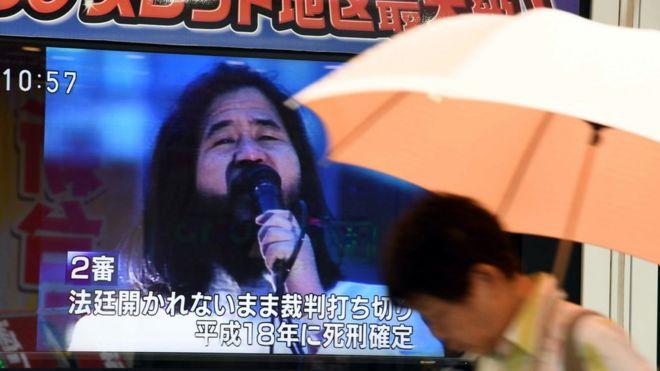 日本最高法院在2006年驳回麻原彰晃的最终上诉,维持判处死刑。