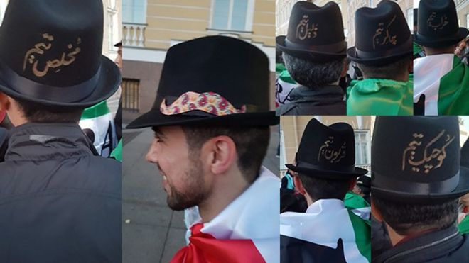 کلاههایی که مخصوص هواداران تیم ملی ایران با استفاده از تکیهکلامهای لوتیها طراحی شده
