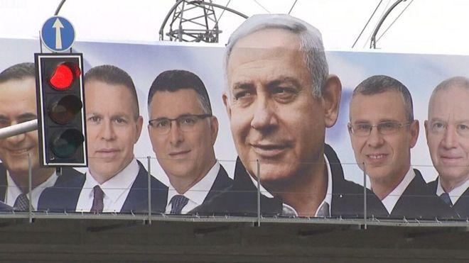 Билборд с фото Нетаньяху