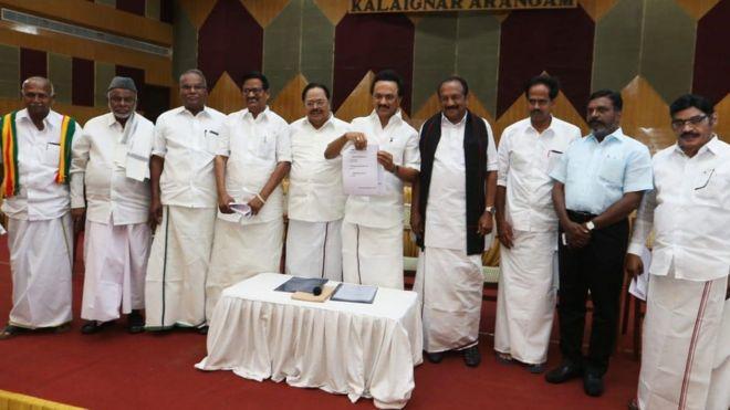 Image result for திமுக