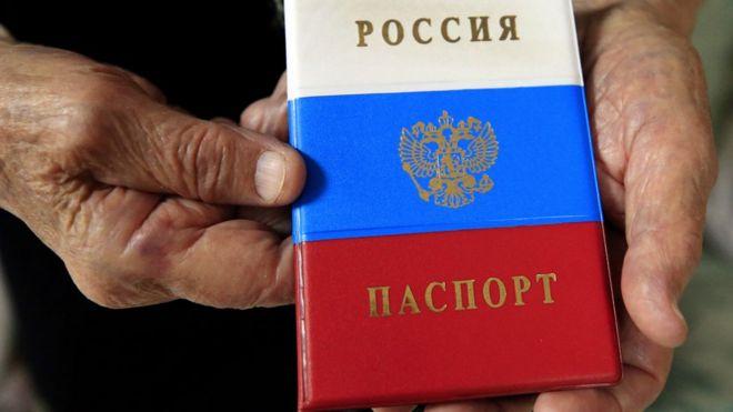 Госдума поможет жителям ДНР и ЛНР с получением российских паспортов