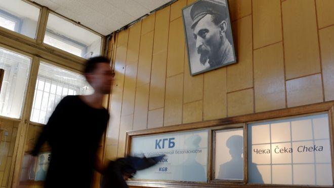 Музей КГБ в Латвии
