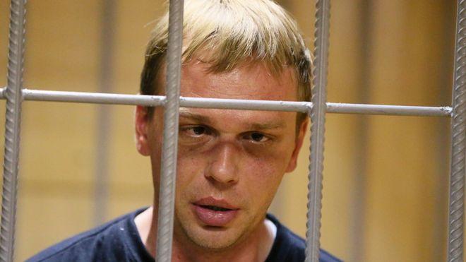 Ведущие российские издания выступили с заявлением в связи с делом журналиста Ивана Голунова