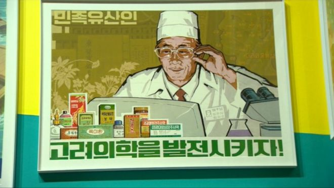 A hand painted poster saying 'Let's develop our Korean traditional medicine, our national heritage!' (No date) North Korea has developed its own medical style, described as 'Korea Medicine' or 'Eastern Medicine'.