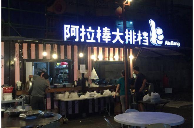 馬尼拉的一座美食城皆為中式餐廳。