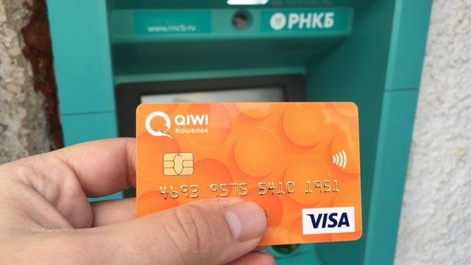 Займы онлайн на карту банка
