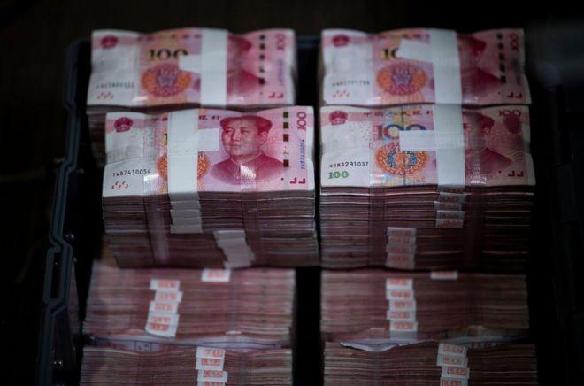 原華融董事長賴小民被抓後從其家中搜出現金2.7億元人民幣,重達3噸