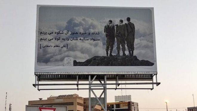 Photo posted by @mhrezaa on Twitter purportedly showing a billboard in Shiraz, Iran, that features three Israeli soldiers (26 September 2018)