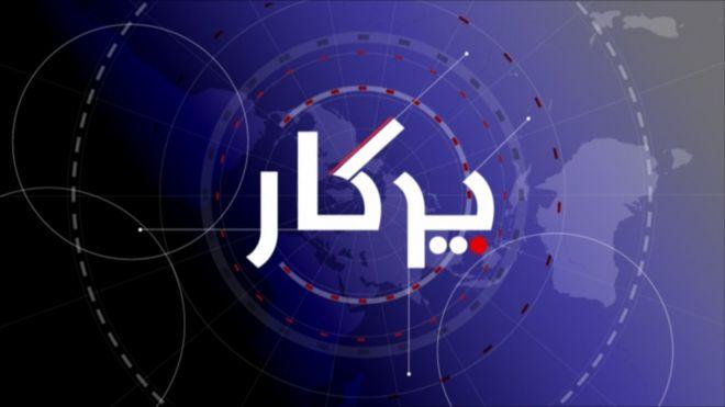 لوگوی برنامه پرگار بیبیسی فارسی