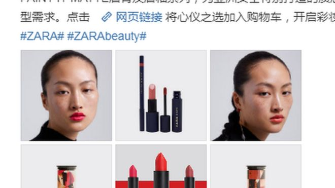 f43159af78e Zara advert gets China asking  Are freckles beautiful  - BBC News