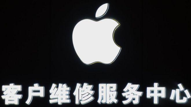 Эппл вотч: Apple следит за Китаем, инвесторы - за ценой айфона
