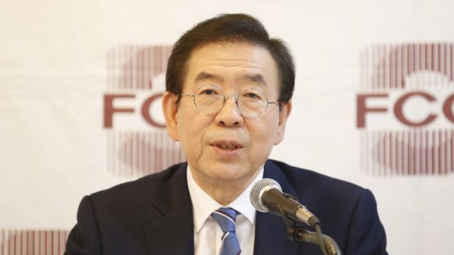 "Seoul Mayor Park Won-Soon delivers an address on ""2020 New Year's address and vision of Seoul City"" during a press conference in Seoul, South Korea, 21 January 2020."