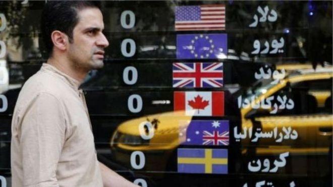 قیمت دلار؛ بانک مرکزی میگوید نرخ در صرافیها به زیر ۱۰ هزار تومان رسید