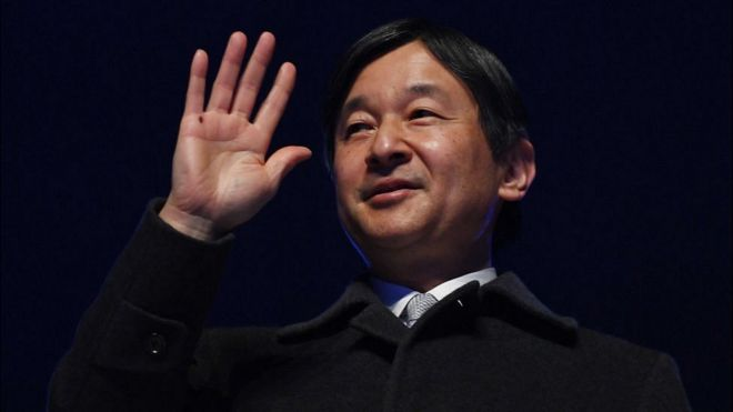 Naruhito, Crown Prince of Japan attends the closing ceremony on the day  nine of the