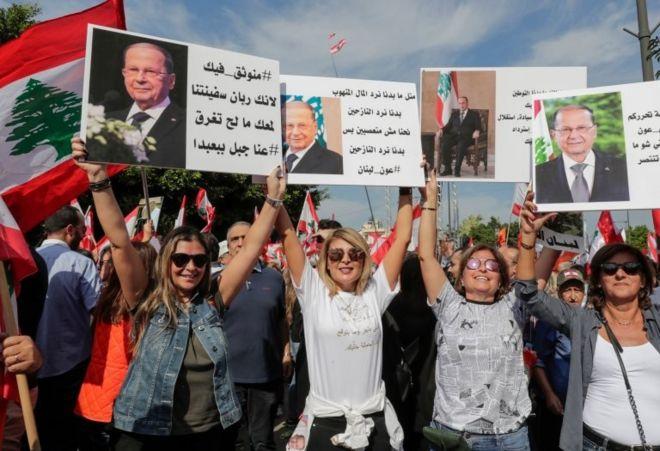 هواداران میشل عون، رئیس جمهور امروز در کاخ ریاست جمهوری تجمع کردند