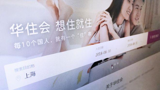 華住酒店官網首頁