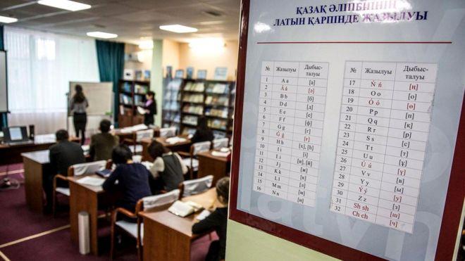 Для работников библиотек проводятся занятия по новому алфавиту (Национальная библиотека в Астане, 21 февраля 2018 г.)