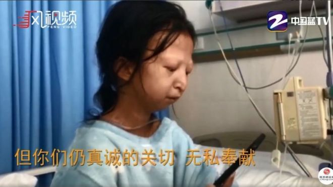 Wu Huayan on her hospital bed
