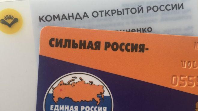 Русская соёт много членов фото 86-820