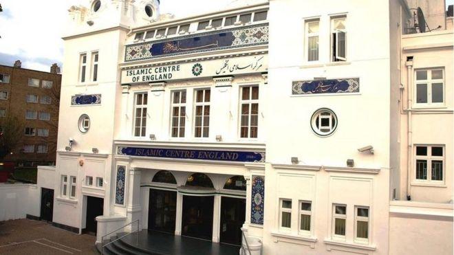 مرکز اسلامی لندن