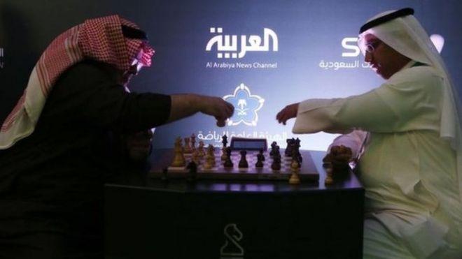إسرائيل تتسبب في سحب تنظيم بطولة دولية للشطرنج من السعودية