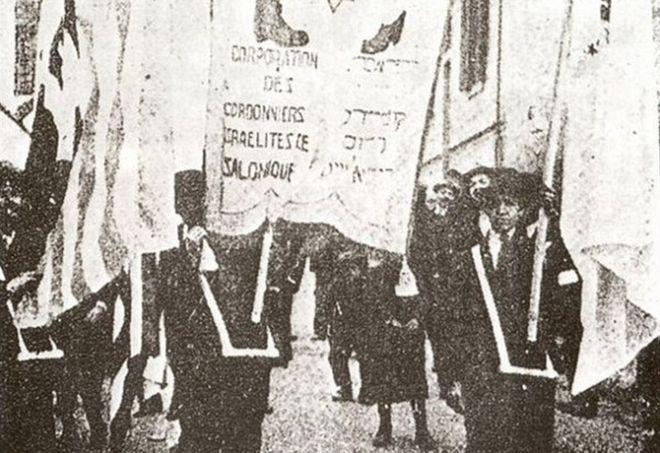 Manifestación de trabajadores judíos de Salónica, Grecia. Fecha desconocida.