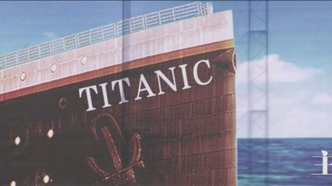 where was the titanic built