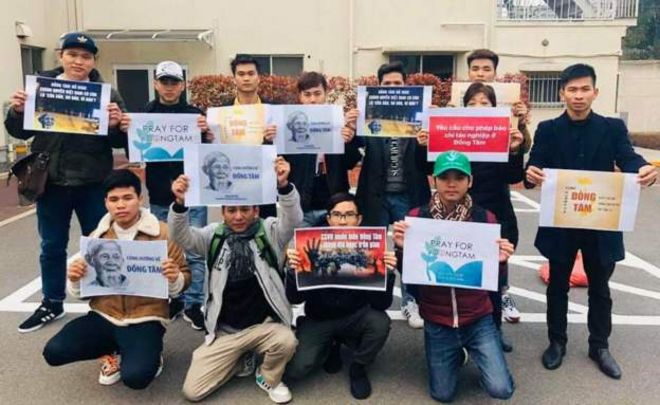 Một số bạn trẻ ở Đài Loan phản đối vụ đàn áp ở Đồng Tâm tháng 1/2020