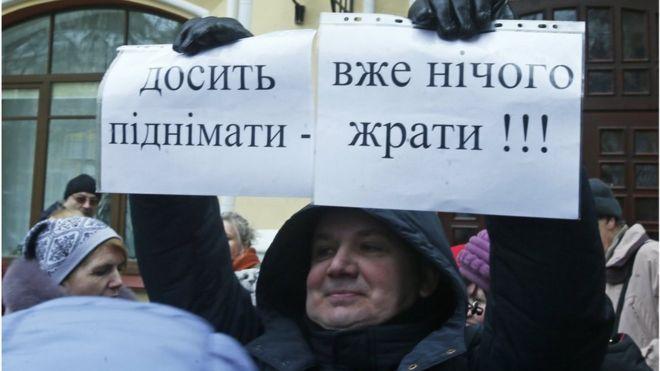 """Результат пошуку зображень за запитом """"тарифи украина"""""""